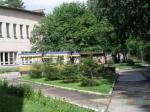 санаторий сибиряк бердск фото